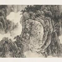 1. Tai Xiangzhou