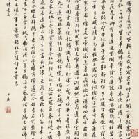 1291. Shen Yinmo