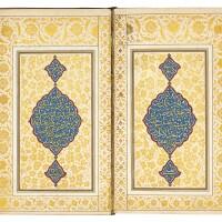 45. an illuminated book of prayers, copied by ahmad al-nayrizi, the illumination attributable to muhammad hadi, persia, safavid, dated 1132 ah/1719-20 ad  