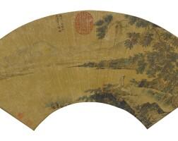 503. Zhu Ying