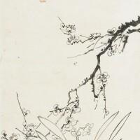 709. 溥儒 1896-1963