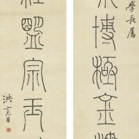 805. Hong Liangji