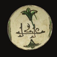 128. a rare lead-glaze pottery bowl signed hakim, egypt or possibly susa, 10th/11th century