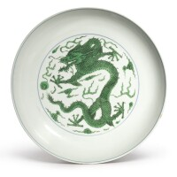 504. a green and black enameled 'dragon' dish kangxi mark and period