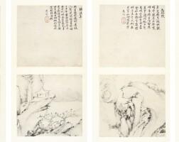 842. Dai Benxiao