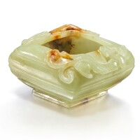 1. a yellow jade 'chilong' waterpot qing dynasty, 18th century |