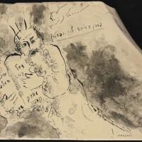 54. Marc Chagall