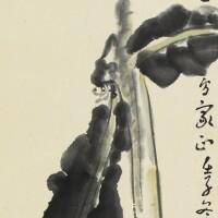 722. 丁衍庸 1902-1978