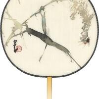1205. Zhao Shao'ang