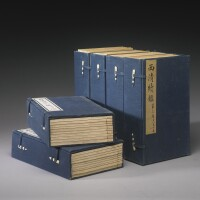 159. xiqing xujian: 42 vols. in four parts, shanghai, 3rd year of xuantong, corresponding to 1911 and the second supplement to the xiqing xujian: 20 vols. in two parts, beiping, 20th year of the republic, corresponding to 1931
