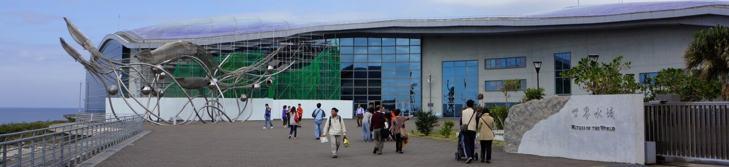 Exterior view of the NMMBA in Checheng. Photo: Matt's Life via Wikimedia Commons, CC BY SA 2.0