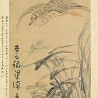 961. Huang Shen