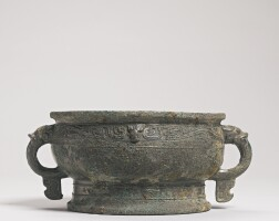 109. the hu gui: an important inscribed bronze vessel  western zhou, 10th century bc