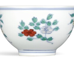 3301. a fine and rare small doucai bowl qing dynasty, yongzheng period |