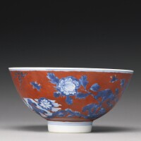 268. a rare iron-red ground and blue and white bowl 17th century