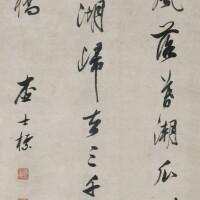 503. Zha Shibiao