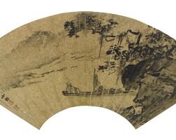 507. Wang Hao