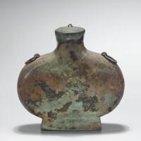 100. gourde couverte en bronze, bianhu dynastie han