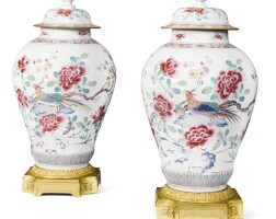 730. a pair of chinese famille-rose jars and covers qing dynasty, yongzheng period