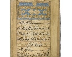 6. qur'an, illuminated arabic manuscript on paper, timurid, persia, circa 1430-40