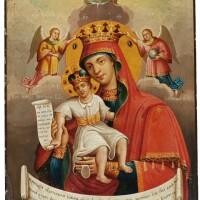 582. mother of god axion estin (dostóino yest'), mount athos, 19th century