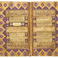 20. a large illuminated qur'an, persia, probably shiraz, safavid, second half 16th century |