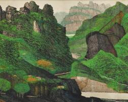 1016. Yu Chengyao