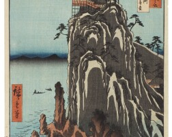 20. utagawa hiroshige i (1797–1858)bingo province: abuto, kannon temple (bingo, abuto, kannondo) edo period, 19th century | bingo province: abuto, kannon temple (bingo, abuto, kannondo), from the series famous places in the sixty-odd provinces [of japan] ([dai nihon] rokujuyoshu meisho zue), edo period, 1853